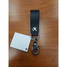 Porte clé de ceinture